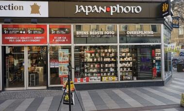 Japan Photo - Århus - Midtby