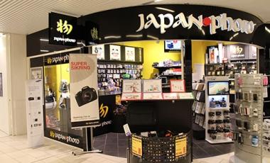 Japan Photo - Århus - Storcenter Nord